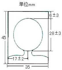 顔写真の規格